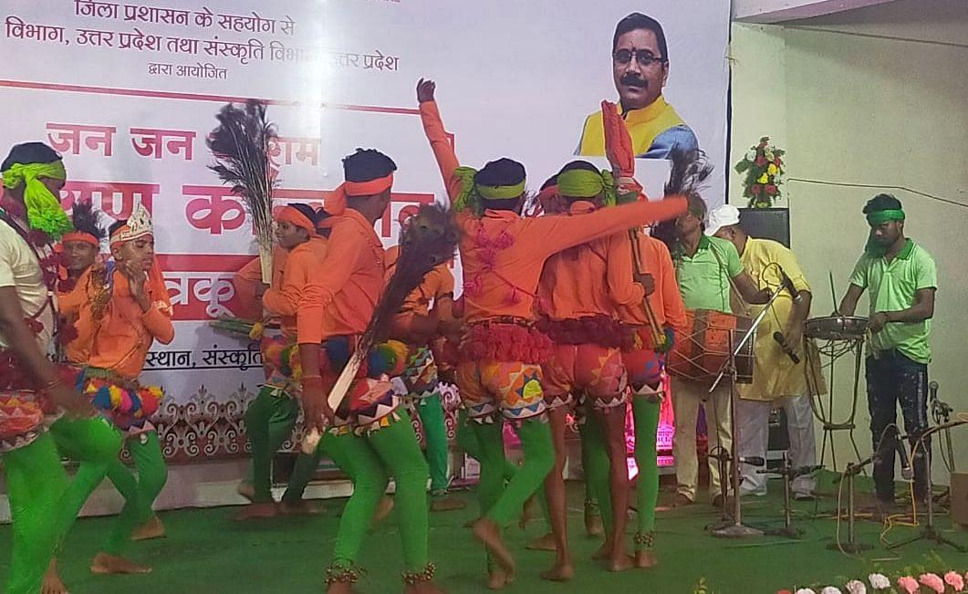 धर्मनगरी चित्रकूट में रामायण कान्क्लेव में दिवारी नृत्य प्रस्तुत करती टीम के सदस्य। संवाद