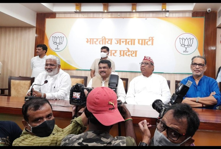 Joint Press Conference Of Dharmendra Pradhan And Sanjay Nishad: Bjp Will  Contest The 2022 Assembly Elections With Nishad Party And Apna Dal - यूपी: निषाद  पार्टी और अपना दल के साथ चुनाव