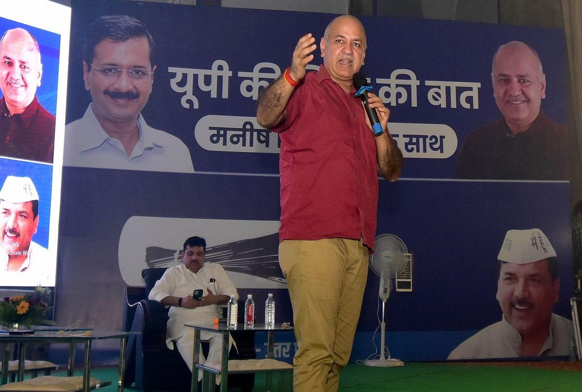 Prayagraj News: Manish Sisodia, Deputy Chief Minister of Delhi.  Rajarshi Tandon speaking at the Mandapam in Prayagraj.
