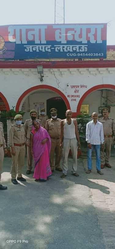 बंथरा के गोदौली गांव निवासी अमर सिंह उनकी पत्नी सहित 6 लोगों की बृहस्पतिवार शाम नृशंस हत्या करने के आरोपी उन्हीं के बेटे बहू और पोते को पुलिस ने शुक्रवार दोपहर जेल भेज दिया है।