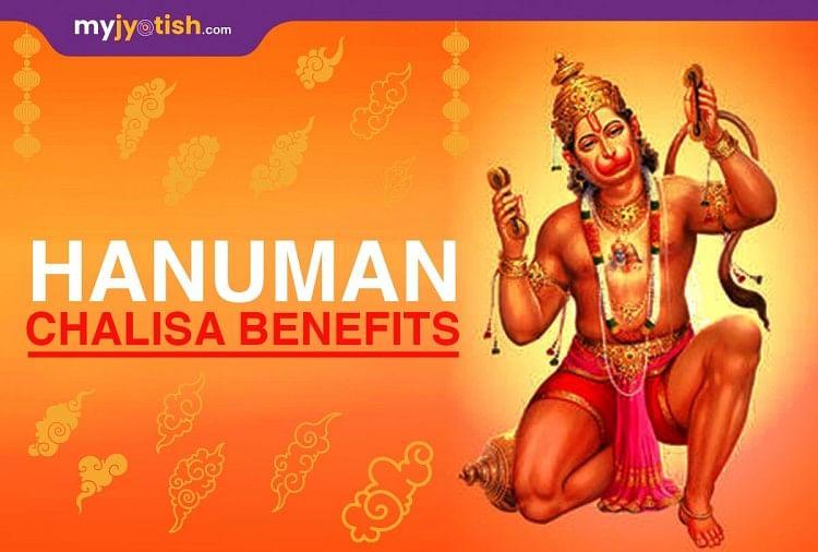 Bhima Astrologer