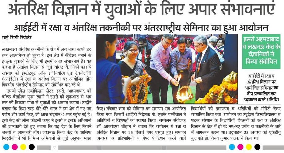 Welcome to Institute of Engineering & Technology Lucknow