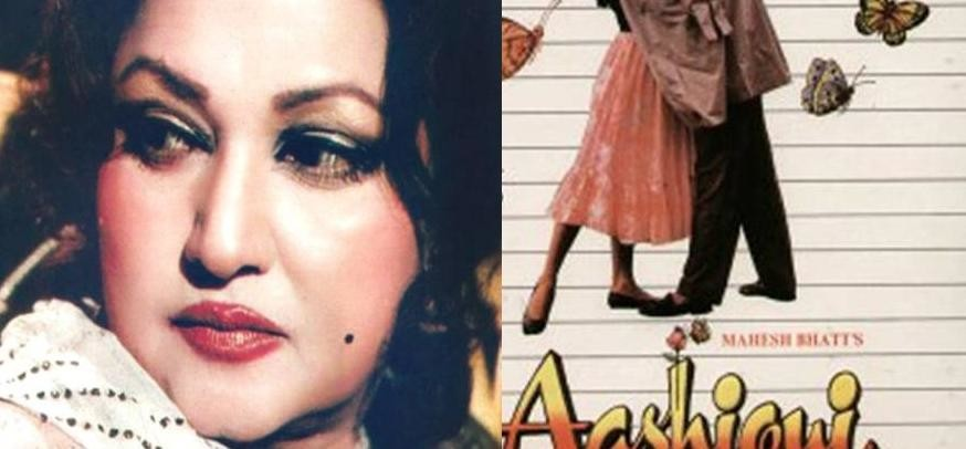 melody mangalwar: ashiqui movie song which was originally sung by noorjahan