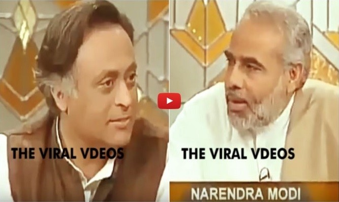 PM Modi's reply to Jairam Ramesh on inviting him to Congress