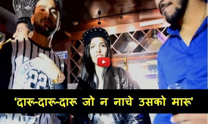 Dhinchak Pooja is back with her new rap 'Daru-Daru'