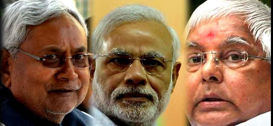 After political rift in bihar, an open letter to Nitish Modi and Lalu by a bihari