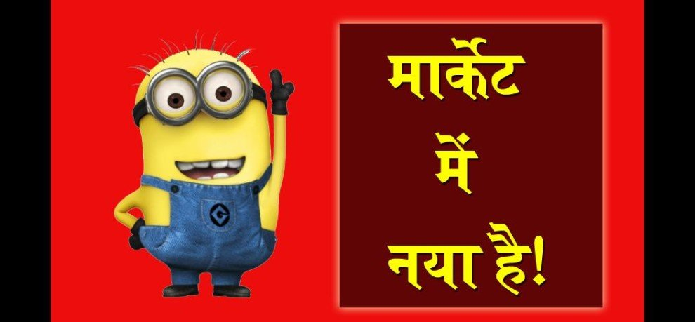 Funny and Viral Whatsapp, Facebook and Social Media Jokes