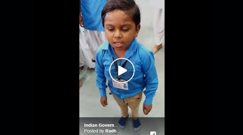 Indian Government School Child Singing talent will make you day