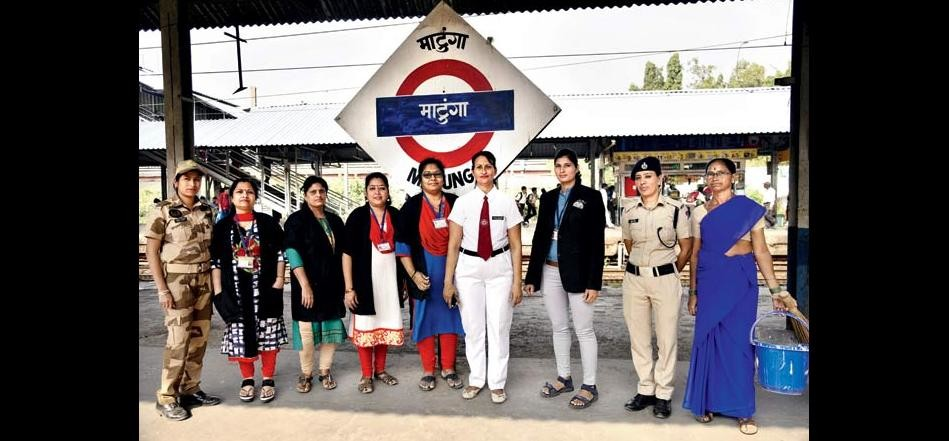 Matunga station has only women employees, enters in Limca world record