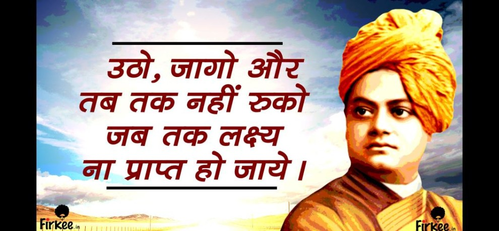 After this answer of Swami Vivekananda no American dares to question Indians