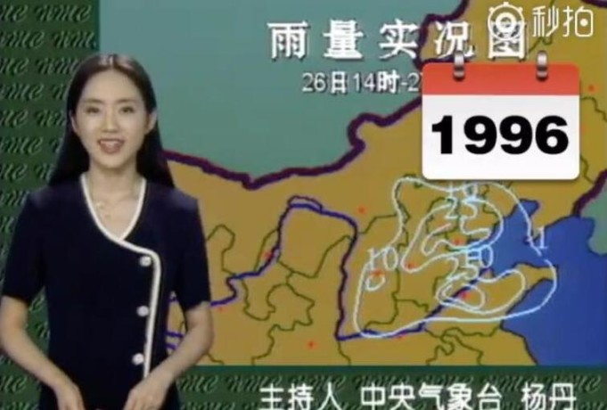 China tv anchor hasn't Aged In 22 Years