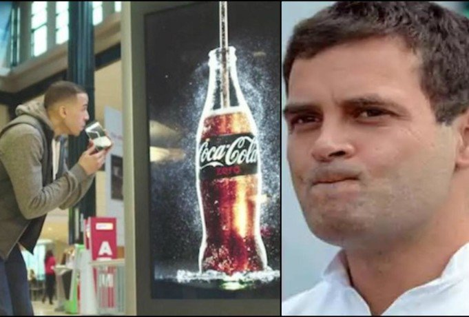 Rahul Gandhi statement on Coca Cola and Mc Donald goes trening on twitter and facebook