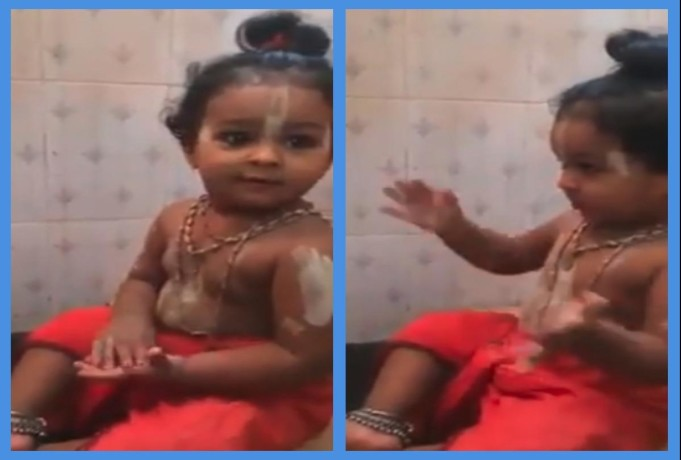 Funny video viral of a boy who is clapping during worship goddess