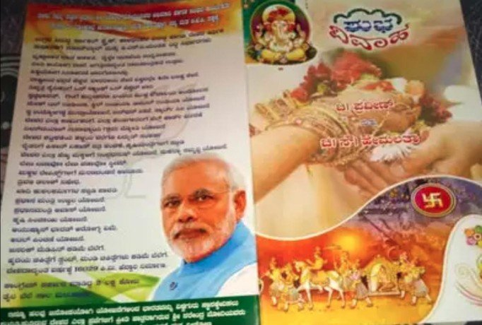 karnataka bridegroom namo achievement wedding card viral on social media