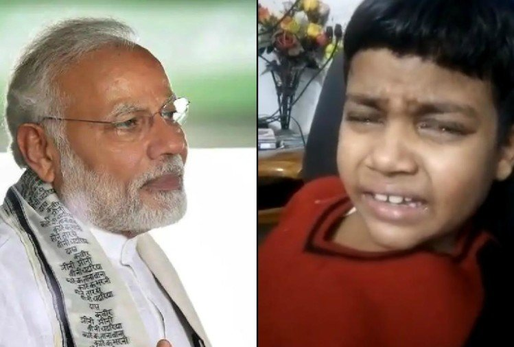 kid Crying after BJP loosing in state assembly elections video goes viral