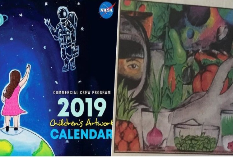 NASA 2019 Calendar : india kids artwork is on cover page