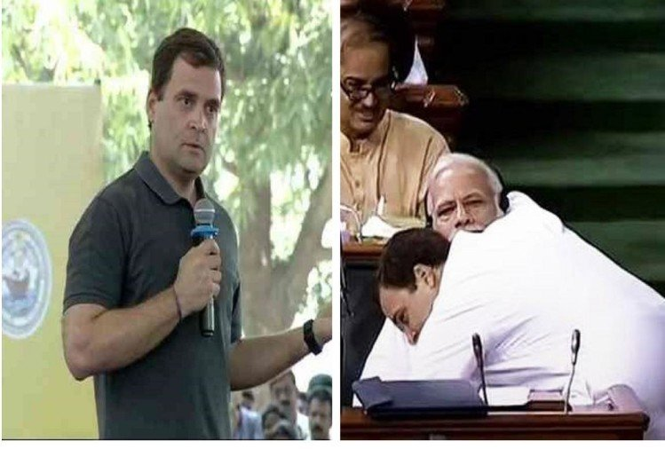 rahul gandhi after 7 months disclosed why modi had embraced in parliament swara bhaskar empressed