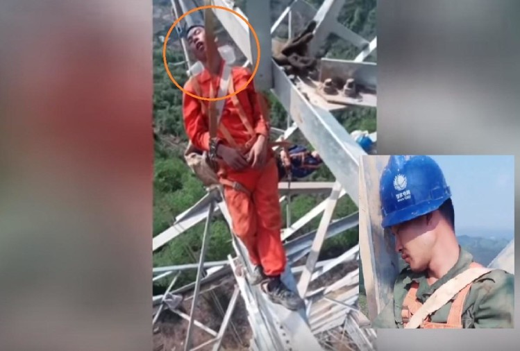 Viral Video Chinese workers sleeping at 50 meter high transmission tower