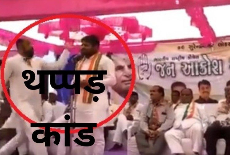 man slaps congress congress hardik patel during rally lok sabha election 2019