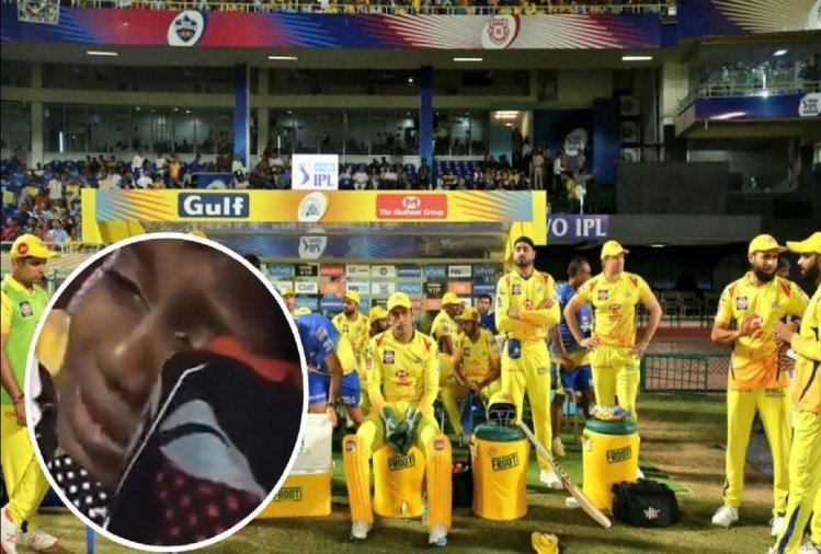 csk fans crying after losing to mumbai indians in ipl 2019 final match
