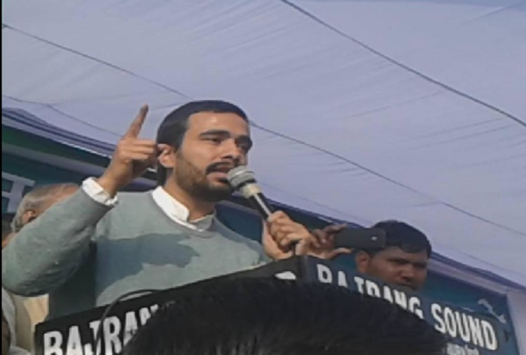 Loksabha elections 2019 RLD Leader Jayant Chaudhary gives Controversial statement