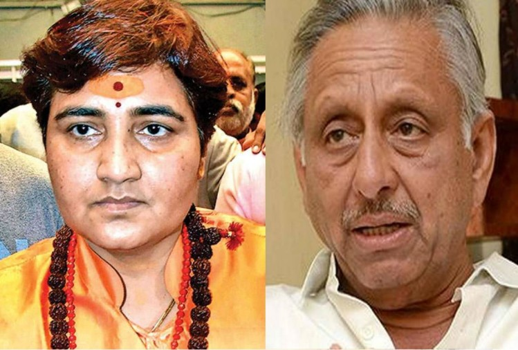 lok sabha election 2019 BJP sadhvi pragya congress mani shankar aiyar Disputed statements