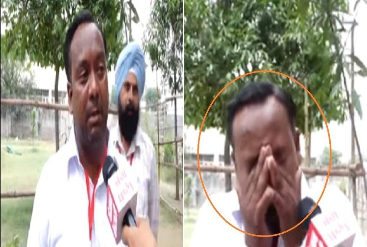Loksabha election result 2019 neetu shutteran wala crying over getting only 5 votes video viral