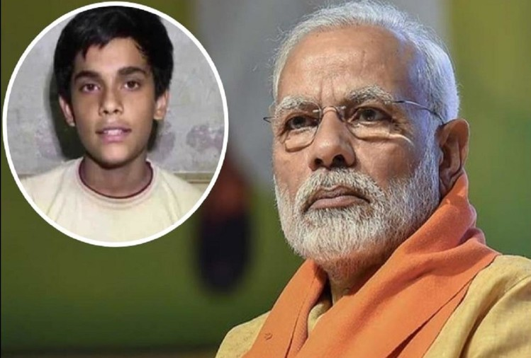 13 years old kanpur boy wrote 37 letters and urges pm modi to reinstate his father job