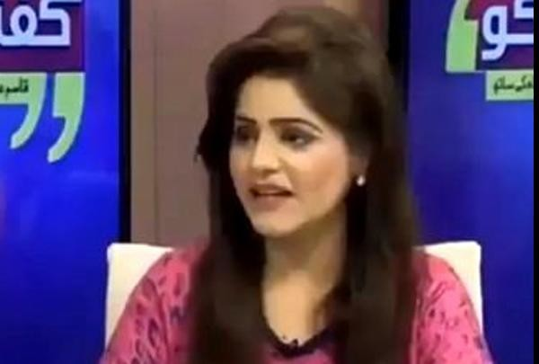 viral video of Pakistani anchor mistake