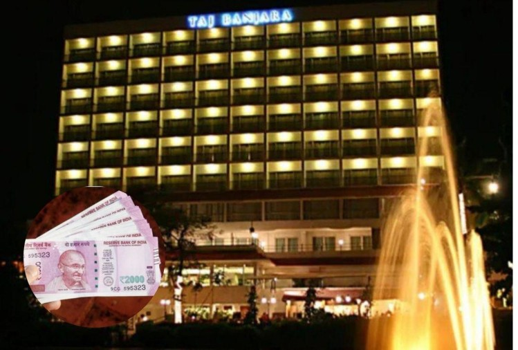 Hyderabad businessman fled without paying twelve lakh rupees hotel bill