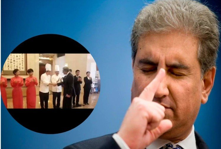 shah mahmood qureshi trolled after meeting hotel staff in china