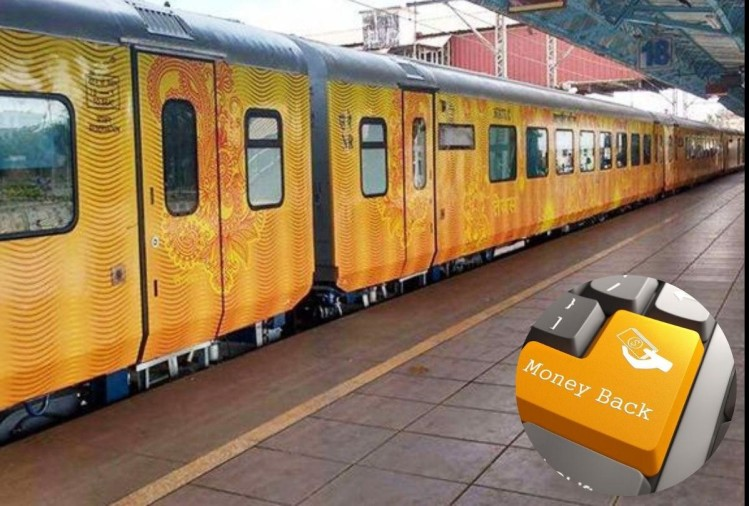 irctc give compensation to passengers if Tejas express late by over one hour