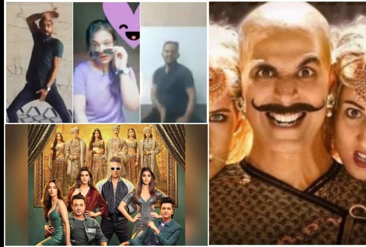 social media reaction  on akshay kumar bala  viral challenge