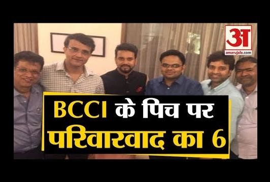 social media reaction on nepotism in bcci