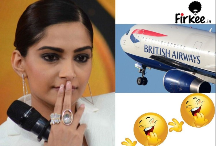 sonam kapoor trolls by twitter user after tweet on british airways after lost her luggage