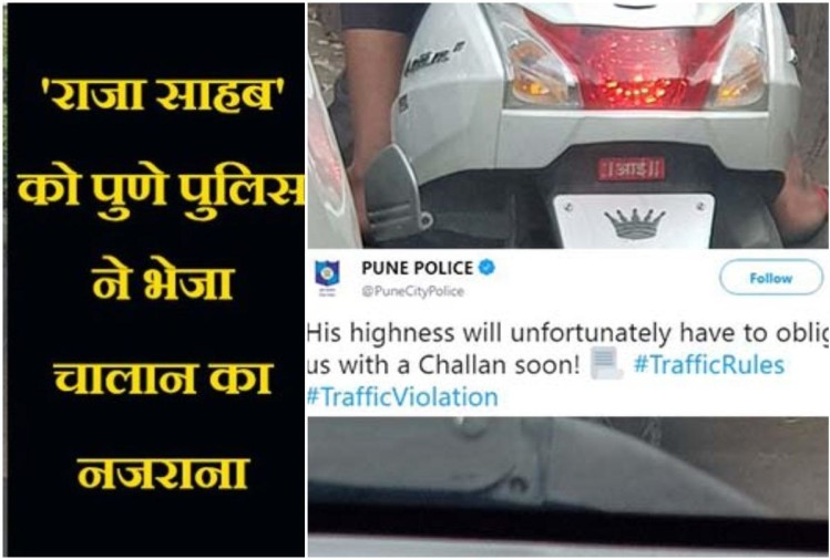 funny tweet of pune police gone viral on social media