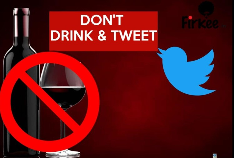 social media reaction on twitter says dont drink and tweet