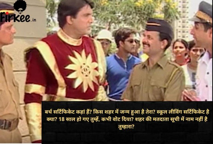 viral video of Shaktimaan Needs To Prove His Citizenship In India