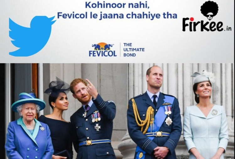 Fevicolon took a pinch on the separation of British royal family