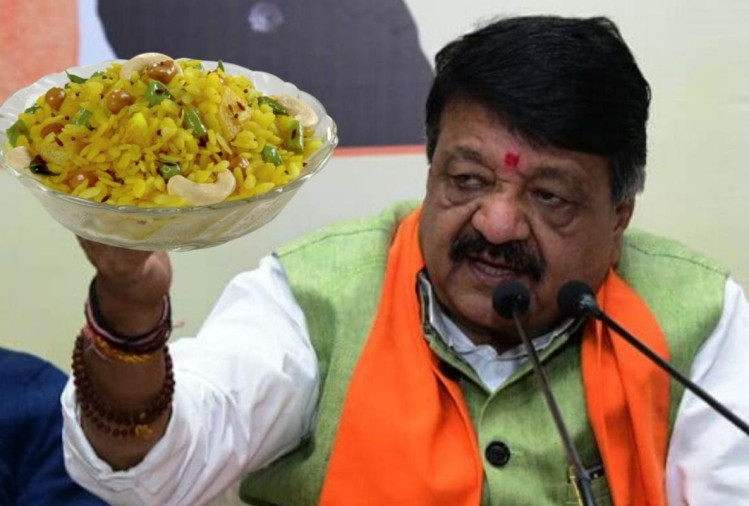 Twiter Reaction after kailash vijayvargiya statement They were eating only poha