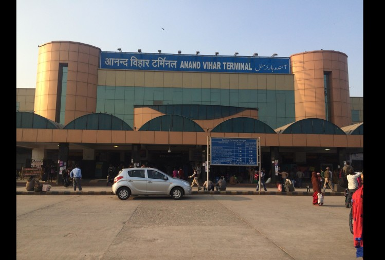 Indian railways launched new initiative for free platform tickets at anand vihar railway station