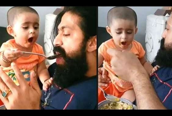 viral video of KGF Actor Yashand his daughter Ayra enjoy eating food together