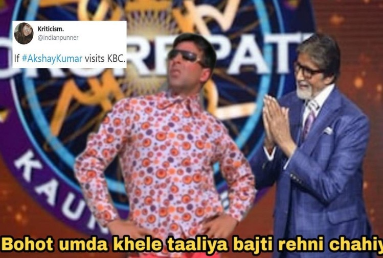 social media users imagine how Akshay Kumar playing KBC with Amitabh Bachchan
