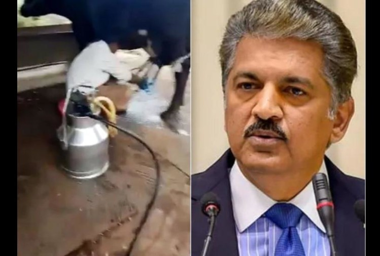 anand mahindra share Innovative use of tractor to create air suction machine