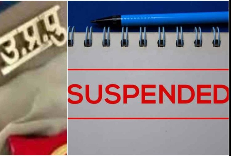 up sub inspector suspend because of growing beard without permisson