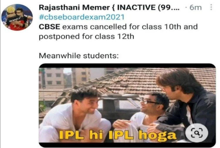 cbse cancelled 10th and 12th board exam memes are going viral on social media