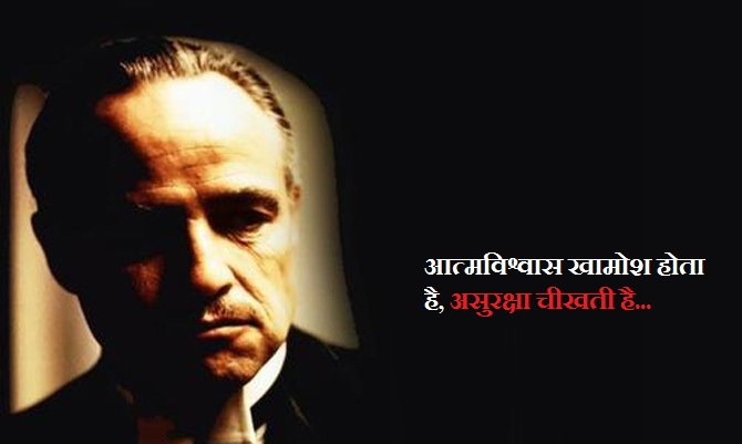 The-godfather-2