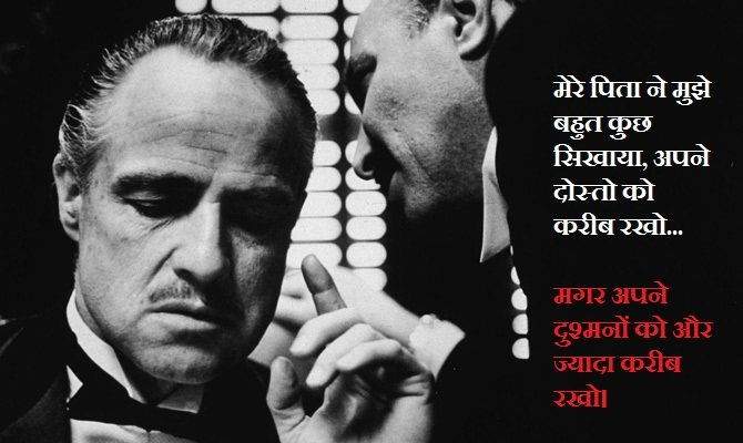 the-godfather-4