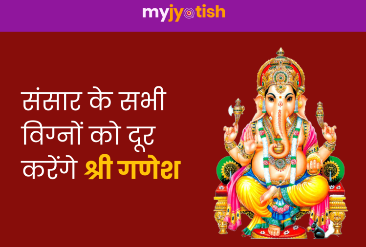 Lord Shree Ganesh will remove all the sufferings of his devotees