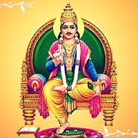 श्री चित्रगुप्त चालीसा